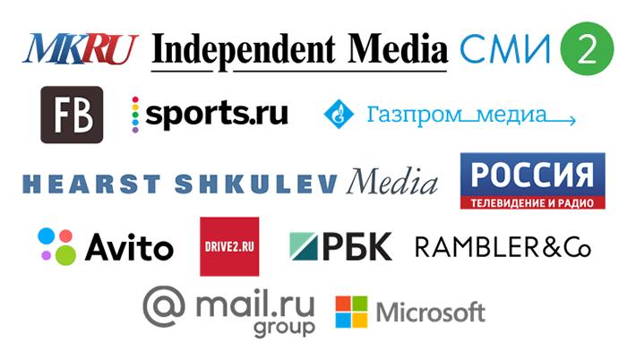 Медийная реклама ресурса на сайтах с баннерной рекламой